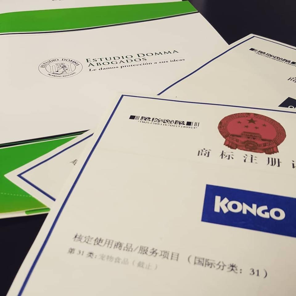 registro de marcas en china